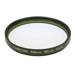 LUMICON FILTRE MINUS VIOLET 58MM