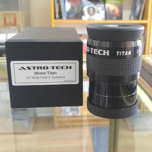 "ASTRO-TECH TITAN 26MM 2"""